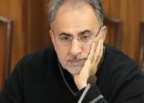 دکتر محمد علی نجفی سرپرست وزارت علوم شد