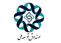 64 میلیارد دلار ذخایر پولهای نفتی ایران