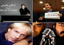 آنها هیچوقت در ایران کنسرت ندادند!