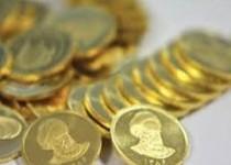 افزایش 5000 تومانی قیمت سکه در بازار ؛ چهارشنبه ۲ مهر ۱۳۹۳