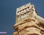 قصری بر روی یک تکه سنگ + تصاویر
