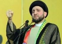 عمار حکیم: اتباع 80 کشور در کنار داعش در عراق میجنگند