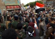شدت گرفتن درگیریها در یمن 32 کشته برجای گذاشت