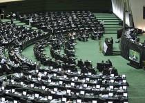 مجلس مصادیق جرایم مالیاتی را مشخص کرد