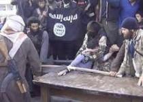 داعش 30 تن از اعضای خود را کشت