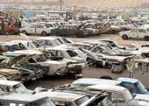 آغاز مجدد طرح جایگزینی خودروهای فرسوده