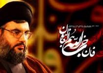 جزئیات دیدار شمخانی با سیدحسن نصرالله