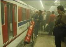 حادثه در خط 4 مترو و تخلیه مسافران/جزئیات حادثه