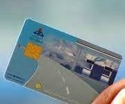 تغییر ضربتی کلاسبندی کارتهای سوخت نفت گاز
