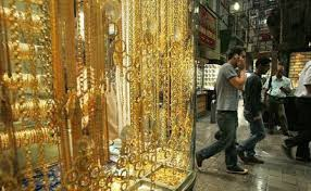 قیمت طلا و سکه در نخستین روز هفته