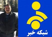 رژیم صهیونیستی گزارشگر شبکه خبر را بازداشت کرد