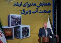 پیشنهاد وزارت نیرو برای افزایش قیمت آب و برق