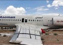فرود اضطراری هواپیمای آسمان در مهرآباد/آخرین اخبار