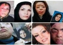 شناسایی عوامل اسیدپاشی در اصفهان