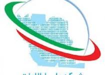 طراحی شبکه ملی اطلاعات به پایان رسید