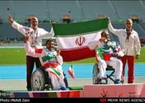 کاروان ایران به بیست و سومین طلا رسید