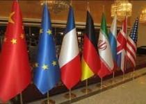 پایان مذاکرات 2 روزه کارشناسی ایران و 1+5
