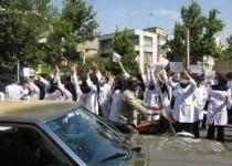 تجمع جمعی از پرستاران مقابل مجلس