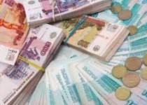 قیمت طلا و سکه در بازار پنجشنبه 8 آبان 1393 /جدول