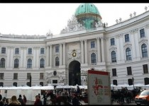 خبرگزاری آلمان:سالن ویژه مراسم امضای توافق هستهای آماده شده است