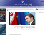 همفکران احمدینژاد: «روحانی بای بای»!/عکس