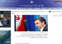 همفكران احمدینژاد: «روحانی بای بای»!/عکس