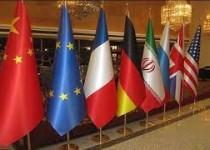 آغاز نشست کارشناسی ایران و 1+5 در وین