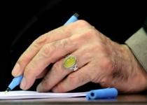 ضرغامی عضو شورایعالی انقلاب فرهنگی و شورایعالی فضای مجازی شد