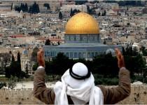 رژیم صهیونیستی ورود به مسجدالاقصی را برای تمام فلسطینیها آزاد کرد