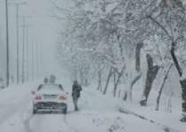 بارش برف در 7 استان کشور