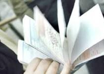 حق بیمه پایه سلامت خانوار تعیین شد