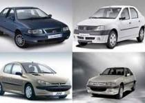 قیمت انواع خودرو در بازار 29 آبان 1393 /جدول