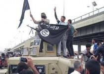 داعش آگهی استخدام منتشر کرد