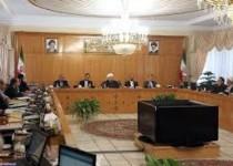 مصوبات جلسه امروز هیئت دولت