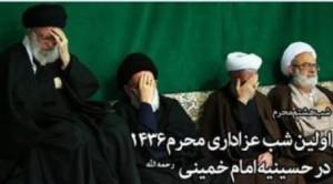 اولین شب عزاداری ایام محرم در حسینیه امام خمینی(ره)