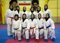 اتهام سفارت آلمان به تیم کاراته ایران