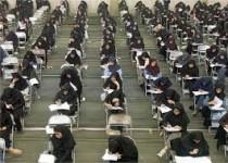 آمار ثبتنام در کنکور کارشناسی ارشد 94