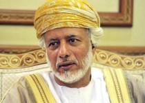 سفر غیرمنتظره وزیر خارجه عمان به ایران