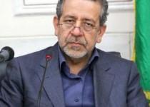 وضعيت پرونده اسيدپاشی از زبان استاندار اصفهان
