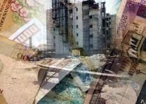 قیمت هر متر مربع زمین و خانه در تهران