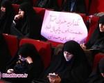 همایش۱۰۰نفره دلواپسان علیه مذاکرات/۱۲عکس