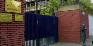 آخرینخبر از بازگشایی سفارتانگلیس در ایران