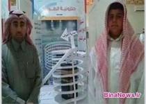 اختراع مسخره یک دانش آموز وهابی در عربستان/عکس
