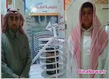 3b اختراع مسخره یک دانش آموز وهابی در عربستان/عکس