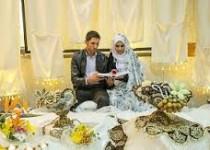ارائه وام 15میلیونی ازدواج به متقاضیان