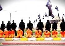داعش۱۳نفر را در ملاعام اعدام كرد/عكس