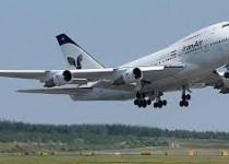 ورود 12 فروند هواپیما به کشور