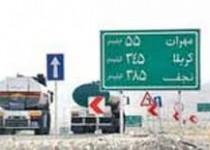 منطقه آزاد مهران تصویب شد