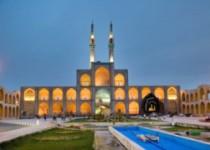 دفن شهدای گمنام در میدانگردشگری یزد