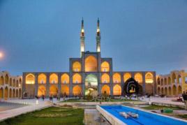بیانیه میراث فرهنگی پس از تدفین شهدا در امیرچخماق